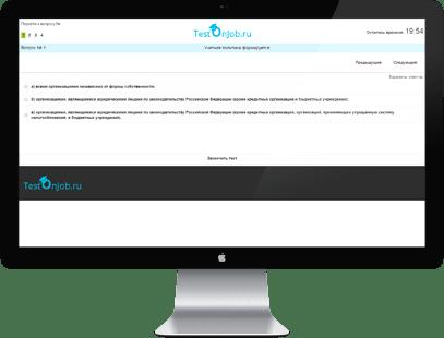 Пройти тесты онлайн при приеме на работу бухгалтера декларация 3 ндфл декрет
