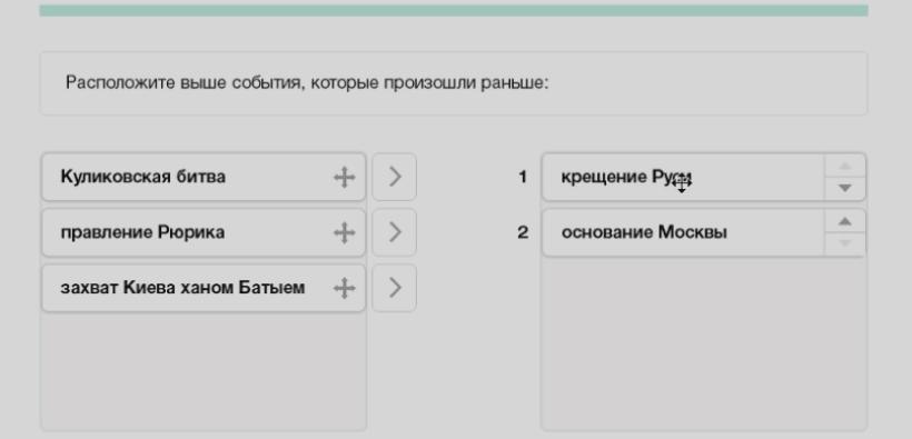 тест на эрудицию лидеры россии 2019-2020