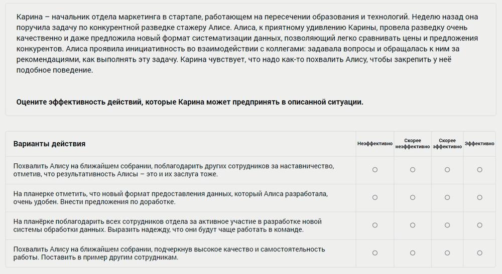 кейс-тест примеры с ответами