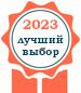 best75_orange.png